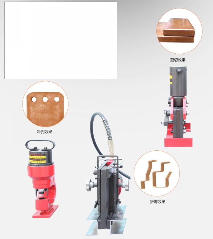 Portable copper bar processing machine Structure and Components