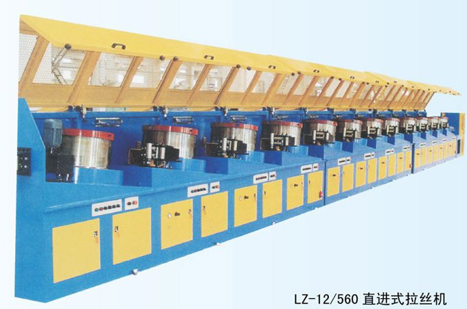 LZ12-560 Straight line type wire drawing machine